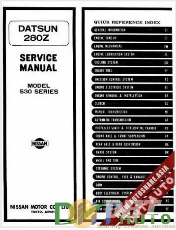 1977_Datsun_280z_Factory_Shop_Manual-1.jpg