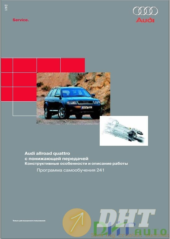 audi-allroad-quattro-manuals-1.jpg