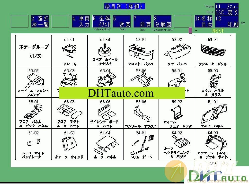 Daihatsu-EPC-Japan-Instruction-Full-01-2017-2.jpg