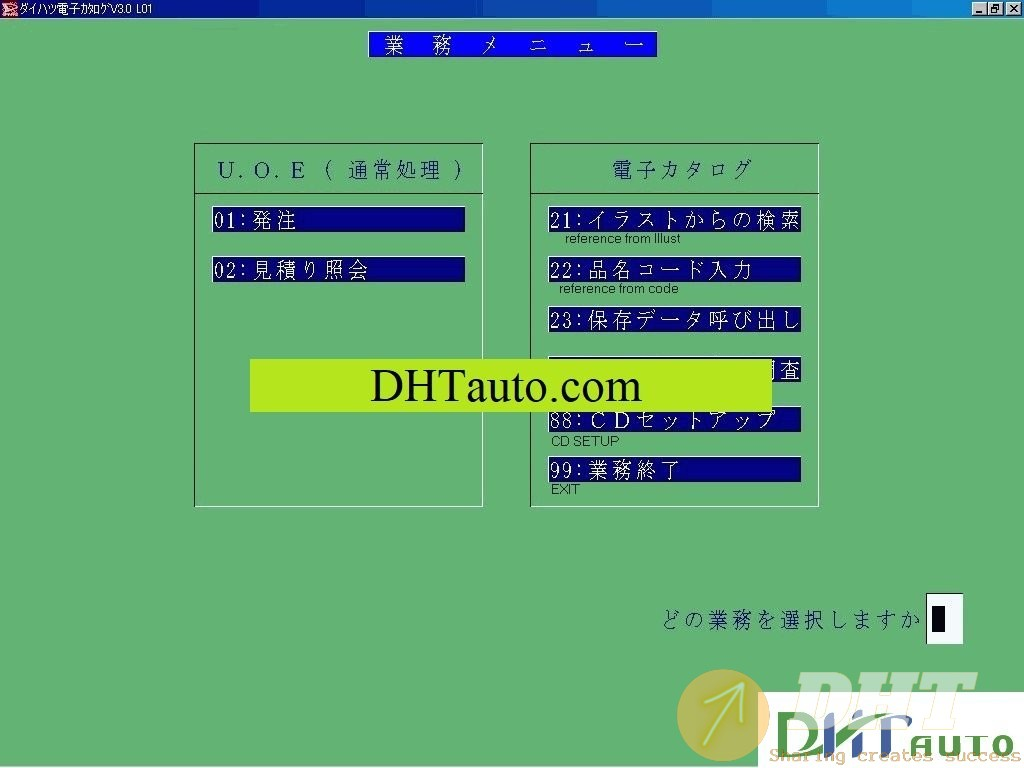 Daihatsu-EPC-Japan-Instruction-Full-01-2017.jpg