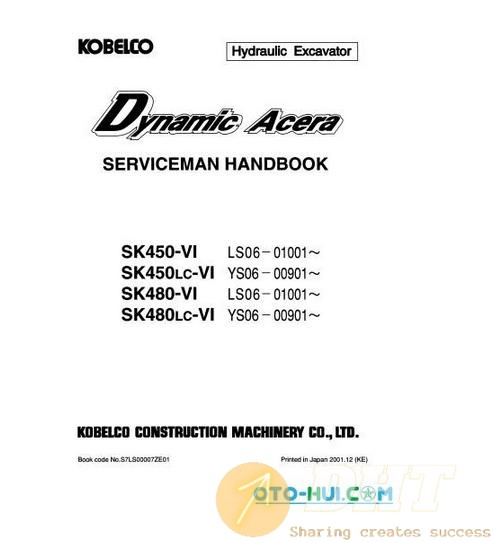DHTAUTO088.jpg