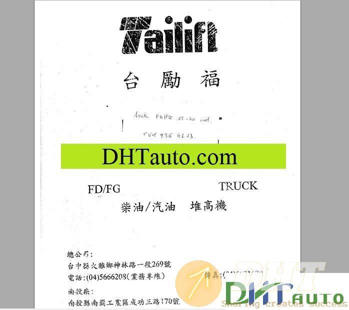 Heli-Forklift-Truck-EPC-2.jpg