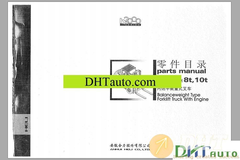 Heli-Forklift-Truck-EPC-3.jpg