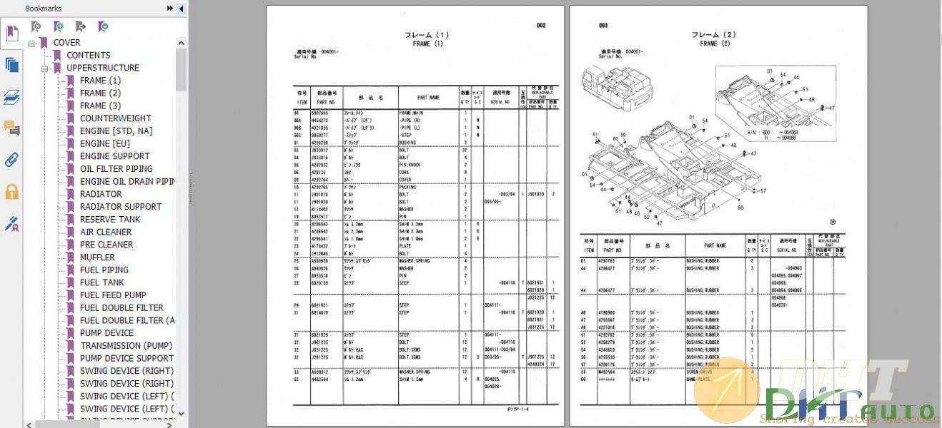 Hitachi-Excavator-Zaxis-600-600LC-650H-650LCH-Parts-Catalog-1.jpg