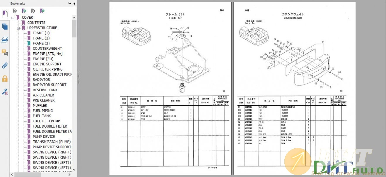 Hitachi-Excavator-Zaxis-600-600LC-650H-650LCH-Parts-Catalog-2.jpg