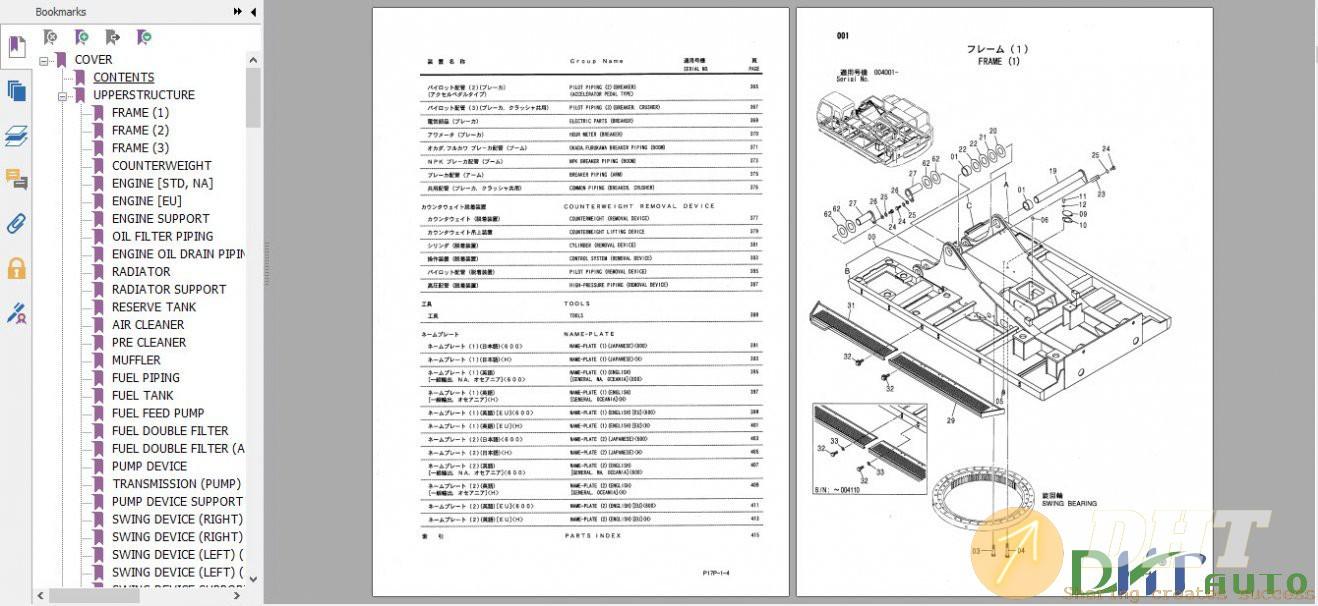 Hitachi-Excavator-Zaxis-600-600LC-650H-650LCH-Parts-Catalog-.jpg