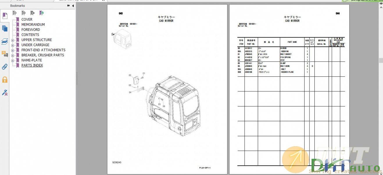 Hitachi-Hydraulic-Excavator-Zaxis-400R3-400LCH3-Parts-Catalog-2.jpg