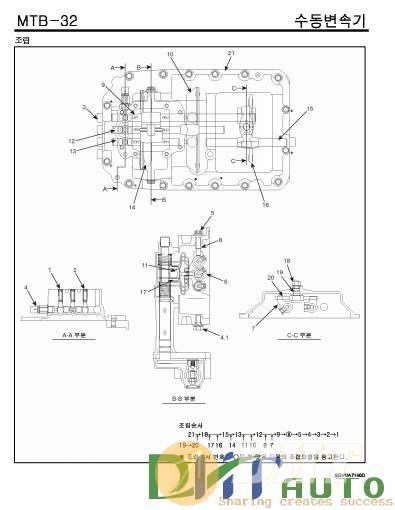 Hyundai Trago D6CE Chassis Manuals -4.jpg