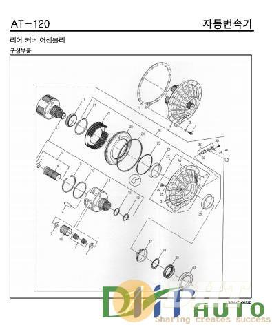 Hyundai Trago D6CE Chassis Manuals -6.jpg
