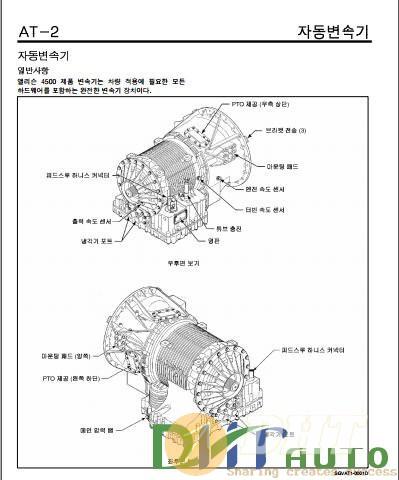 Hyundai Trago D6CE Chassis Manuals.jpg