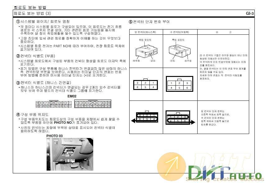 Hyundai-Trago-Electric-diagram-1.jpg