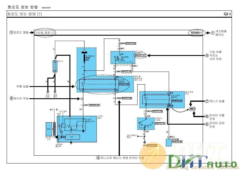 Hyundai-Trago-Electric-diagram-3.jpg