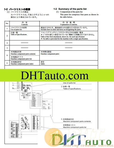 Kato Shop Manual Full 7.jpg