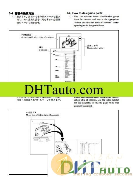 Kato Shop Manual Full 8.jpg