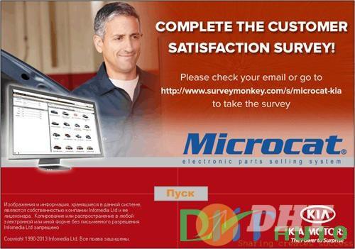 KIA Microcat 7.2015.jpeg