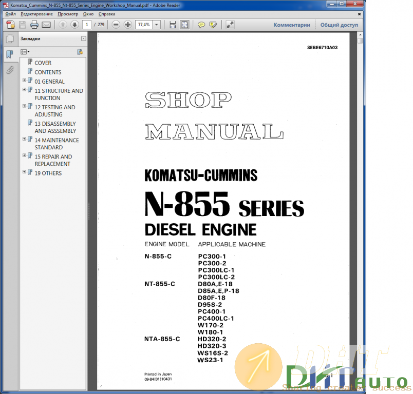 KOMATSU-ENGINES-SERVICE-REPAIR-WORKSHOP-MANUALS---.png