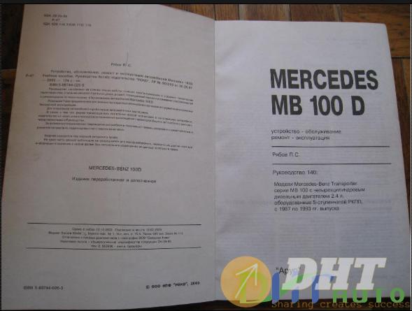 Mercedes-Benz_MB100D_Service_Manual-2.png