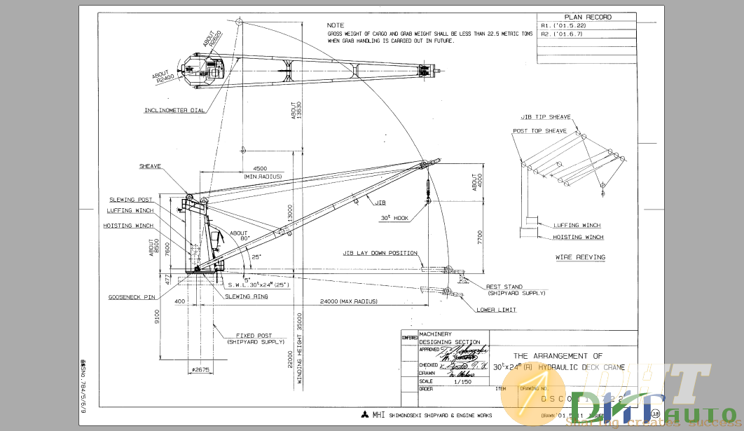 MITSUBISHI deck crane 30t Year 2002 H082 deck crane Maintenance Manual-.png