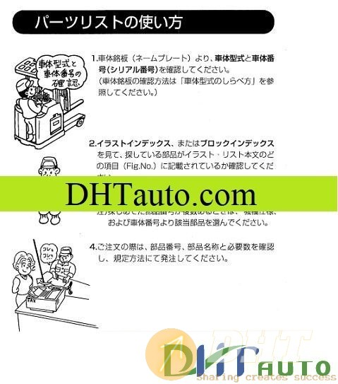 Nichiyu-Forklift-Shop-Manual-2.jpg