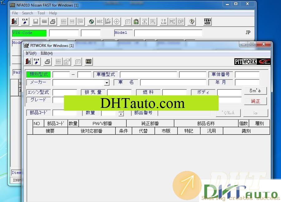 Nissan-Fast-EPC-JAPAN-Instruction-05-2016 6.jpg