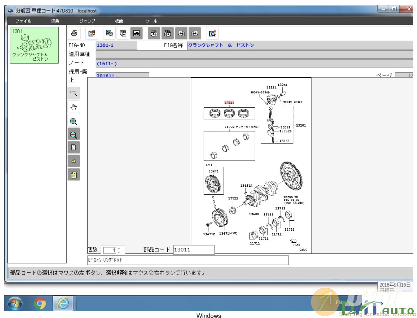 Subaru-Japan-EPC3-Full-Instruction-04-2018-5.png