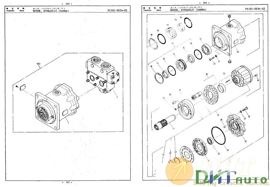 TADANO-HYDRAULIC-CRANES-PARTS-CATALOGUE-EPC-1.jpg