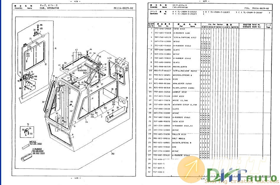 TADANO-HYDRAULIC-CRANES-PARTS-CATALOGUE-EPC-2.jpg