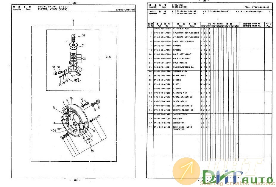TADANO-HYDRAULIC-CRANES-PARTS-CATALOGUE-EPC-3.jpg