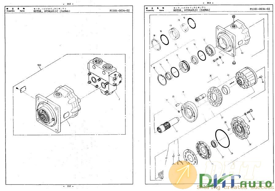 TADANO-HYDRAULIC-CRANES-PARTS-CATALOGUE-EPC.jpg