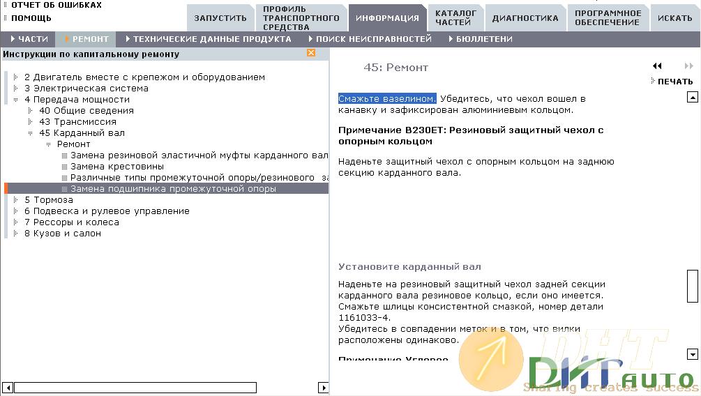 VOLVO-VIDA-CARS-2014D-5.png