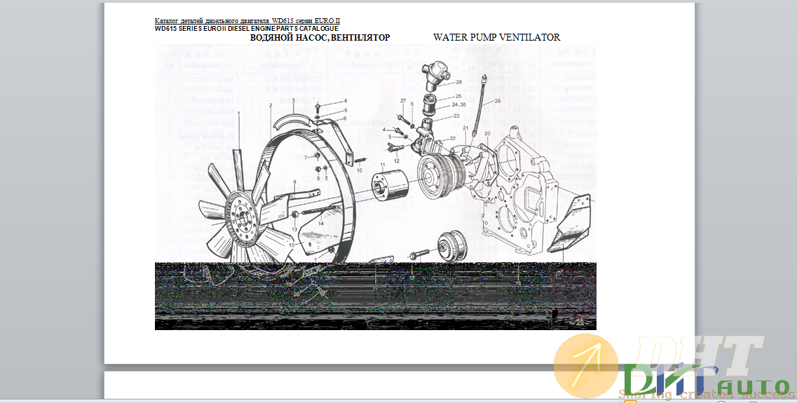 WD615-Diesel-Engine-Parts-Catalogue-Euro-II-Series-4.png