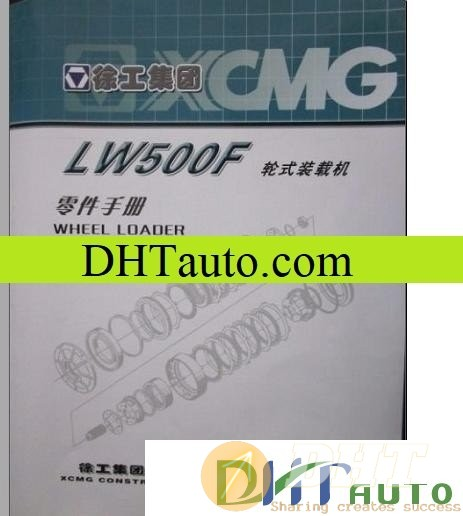 XCMG Parts Manual Full 3.jpg