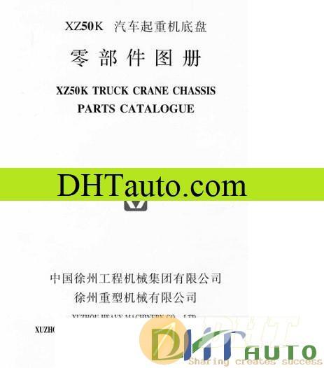 XCMG Parts Manual Full 7.jpg