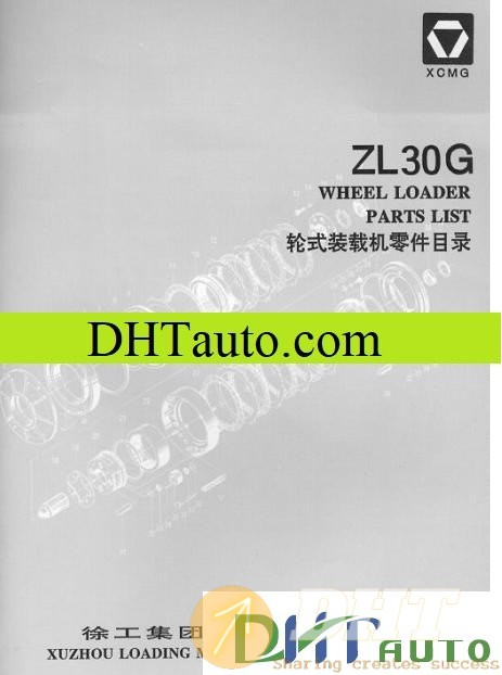 XCMG Parts Manual Full 8.jpg