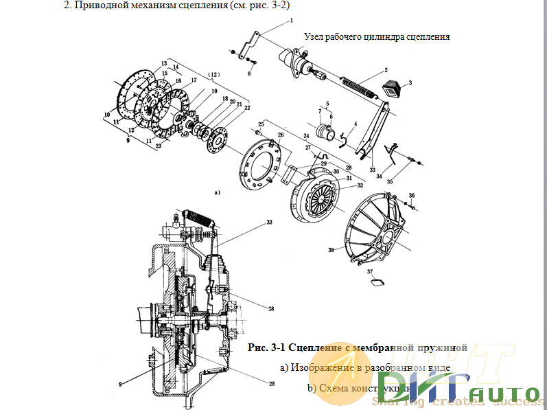 YUEJIN-1080-Service-Manual-4.png