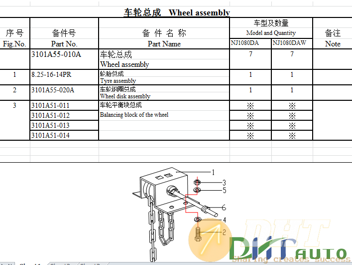 YUEJIN-NJ-1080-Parts-Catalog-4.png